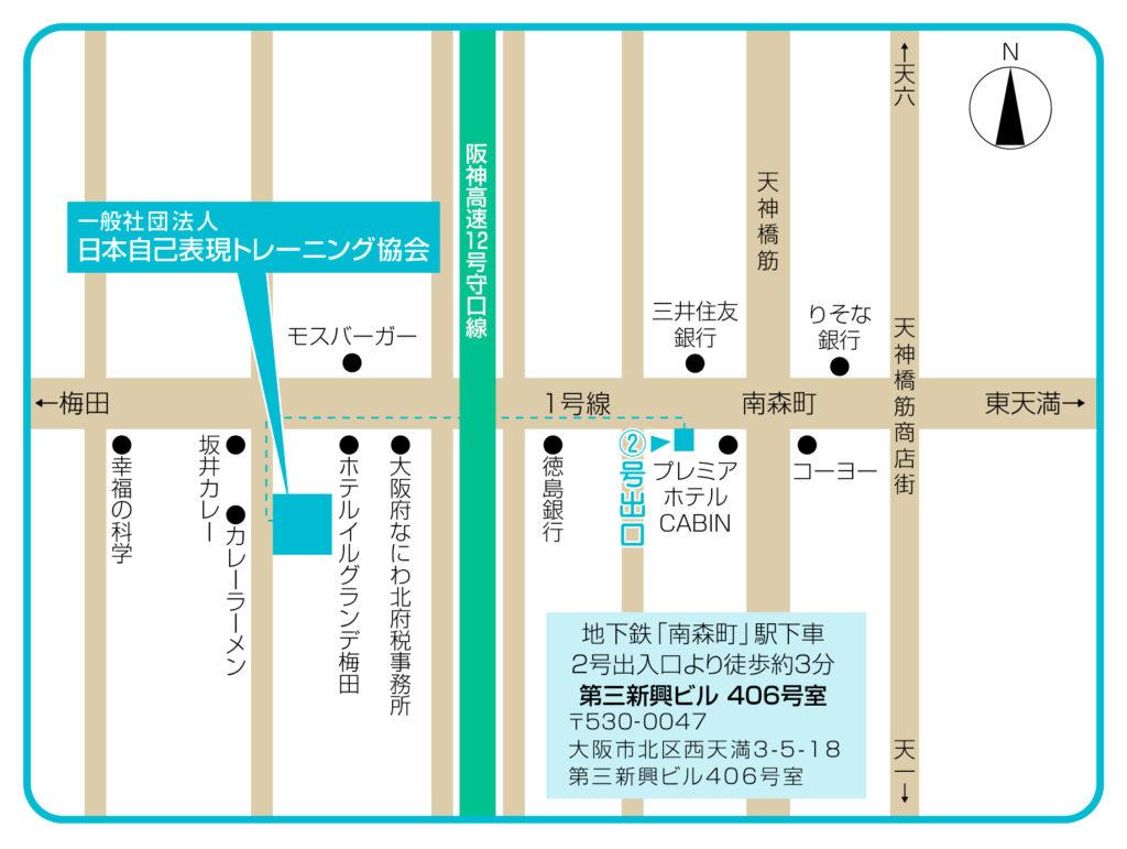 日本自己表現トレーニング協会アクセスマップ