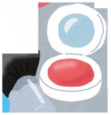 """翼を広げ自由に飛び立つ! メンタルコーチ・パーソナルカラーコンサルタント""""浦野いずみ""""のブログ"""